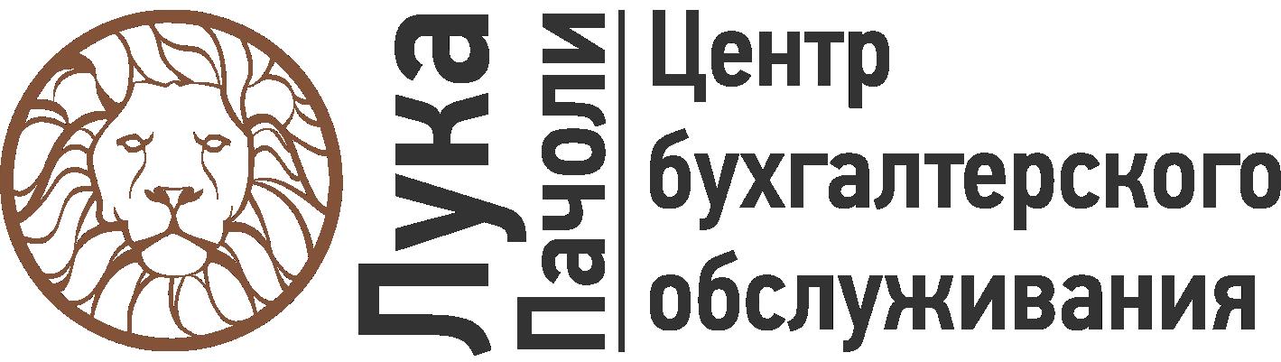 Логотип Лука Пачоли 1